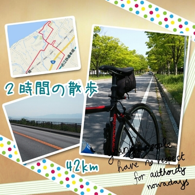 PhotoGrid_1399968531769.jpg